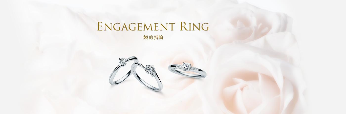 513268eb553e1 婚約指輪(エンゲージリング)|三菱ジュエリーコレクション  MJC ...