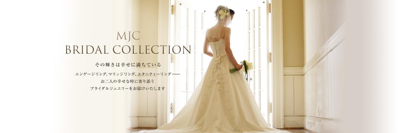 8603ab3f135a4 ブライダル(婚約指輪・結婚指輪)|三菱ジュエリーコレクション  MJC ...