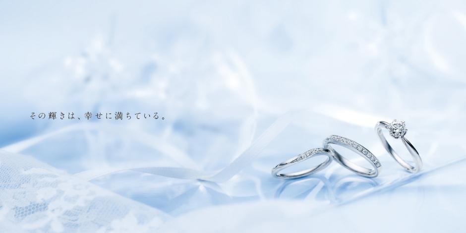 1b9d8614db96e MJCブライダルコレクションでは、厳選されたトップグレードのダイヤモンド、 高品位のプラチナ・ゴールドを使用した婚約指輪(エンゲージリング)や結婚指輪(マリッジ  ...